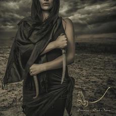 Dark Orient mp3 Album by Saratan