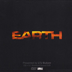 Earth, Volume Seven mp3 Compilation by Various Artists