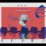 Chihou Toshi no Memento Mori (地方都市のメメント・モリ) (Limited Edition)