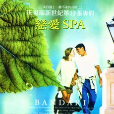 Spa mp3 Album by Bandari