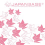 Japanease: A 120 Track Electronic Dance Music Project for Japan, Part 3