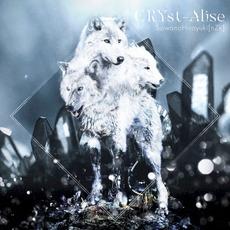 CRYst-Alise EP by SawanoHiroyuki[nZk]