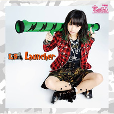 Launcher by Lisa