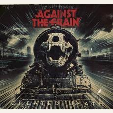 Cheated Death mp3 Album by Against The Grain