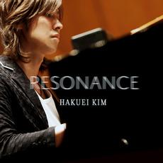 Resonance by Hakuei Kim
