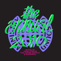 Ministry of Sound: The Annual 2010 (AU Edition)