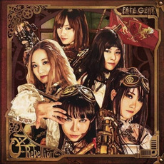OZ -Rebellion- mp3 Album by Fate Gear