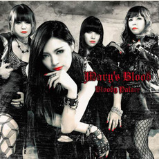 Bloody Palace mp3 Album by Mary's Blood