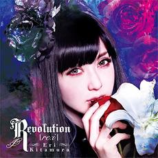 Revolution [rei:] by Eri Kitamura (喜多村英梨)