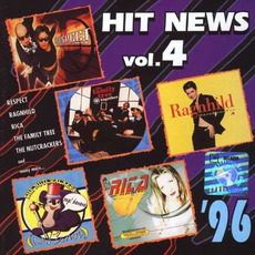 Hit News, Vol.4 '96 by Various Artists