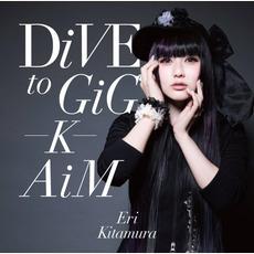 DiVE to GiG-K-AiM by Eri Kitamura (喜多村英梨)