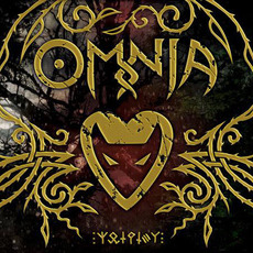 Wolf Love mp3 Album by Omnia