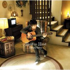 Hand to Hand by Kotaro Oshio (押尾コータロー)