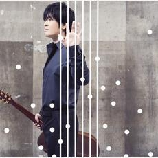 10th Anniversary BEST by Kotaro Oshio (押尾コータロー)