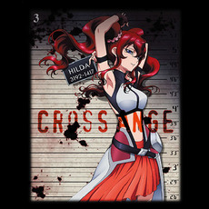 CROSS ANGE ORIGINAL SOUNDTRACK 3 by Various Artists