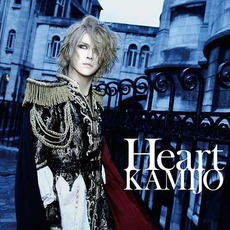 Heart by KAMIJO