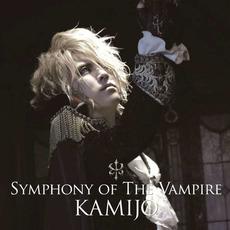 Symphony of The Vampire by KAMIJO