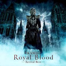 Royal Blood -Revival Best- by KAMIJO