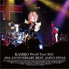 World Tour 2015 -20th ANNIVERSARY BEST- JAPAN FINAL (Live) by KAMIJO