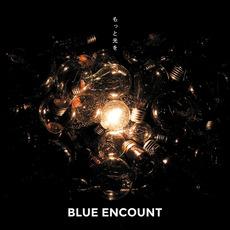 Motto Hikari Wo (もっと光を) mp3 Single by BLUE ENCOUNT