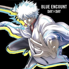 DAY×DAY mp3 Single by BLUE ENCOUNT
