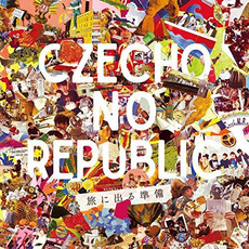 Tabi ni Deru Junbi (旅に出る準備) mp3 Album by Czecho No Republic