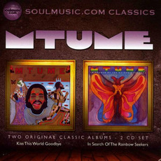 Kiss This World Goodbye / In Search of the Rainbow Seekers mp3 Artist Compilation by Mtume