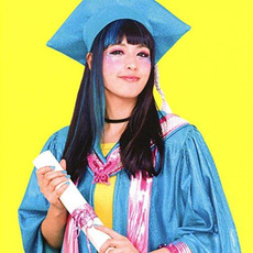 Bonito Generation mp3 Album by Kero Kero Bonito