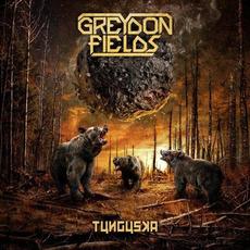 Tunguska by Greydon Fields