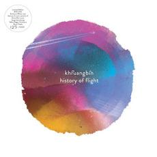 History of Flight mp3 Album by Khruangbin