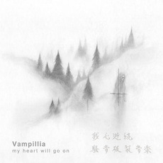 my heart will go on mp3 Album by Vampillia