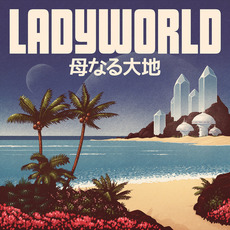 Ladyworld mp3 Album by TWRP