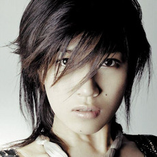 Even So by BONNIE PINK