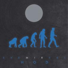 Svemirski Hod by Various Artists