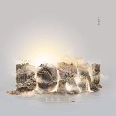 Born Again by Soom T