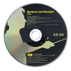 Herbert von Karajan: Complete Recordings on Deutsche Grammophon, CD50 mp3 Compilation by Various Artists