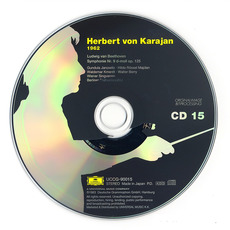 Herbert von Karajan: Complete Recordings on Deutsche Grammophon, CD15 mp3 Artist Compilation by Ludwig Van Beethoven