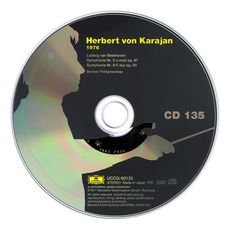 Herbert von Karajan: Complete Recordings on Deutsche Grammophon, CD135 mp3 Artist Compilation by Ludwig Van Beethoven