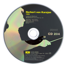 Herbert von Karajan: Complete Recordings on Deutsche Grammophon, CD204 mp3 Artist Compilation by Ludwig Van Beethoven
