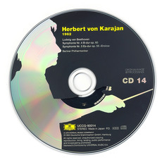 Herbert von Karajan: Complete Recordings on Deutsche Grammophon, CD14 mp3 Artist Compilation by Ludwig Van Beethoven