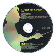 Herbert von Karajan: Complete Recordings on Deutsche Grammophon, CD69 mp3 Artist Compilation by Ludwig Van Beethoven