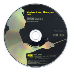 Herbert von Karajan: Complete Recordings on Deutsche Grammophon, CD28 mp3 Artist Compilation by Jean Sibelius