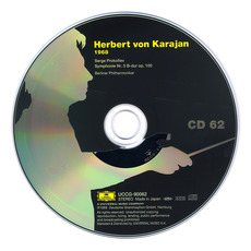 Herbert von Karajan: Complete Recordings on Deutsche Grammophon, CD62 mp3 Artist Compilation by Sergei Prokofiev