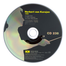 Herbert von Karajan: Complete Recordings on Deutsche Grammophon, CD238 mp3 Artist Compilation by Giuseppe Verdi