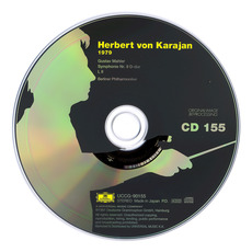 Herbert von Karajan: Complete Recordings on Deutsche Grammophon, CD155 mp3 Artist Compilation by Gustav Mahler