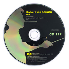 Herbert von Karajan: Complete Recordings on Deutsche Grammophon, CD117 mp3 Artist Compilation by Gustav Mahler