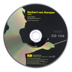 Herbert von Karajan: Complete Recordings on Deutsche Grammophon, CD104 mp3 Artist Compilation by Gustav Mahler