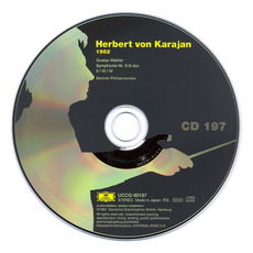 Herbert von Karajan: Complete Recordings on Deutsche Grammophon, CD197 mp3 Artist Compilation by Gustav Mahler
