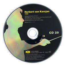 Herbert von Karajan: Complete Recordings on Deutsche Grammophon, CD29 mp3 Artist Compilation by Wolfgang Amadeus Mozart