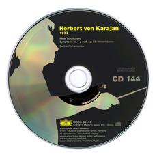 Herbert von Karajan: Complete Recordings on Deutsche Grammophon, CD144 mp3 Artist Compilation by Peter Tchaikovsky